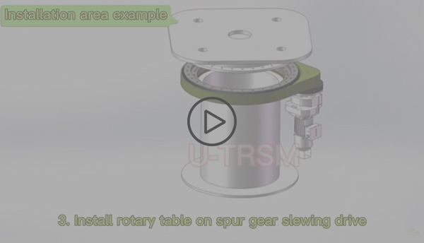 Positioner spur gear slew drive horizontal installation 3D video show